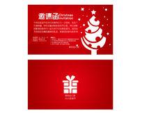 红色车圣诞节邀请函