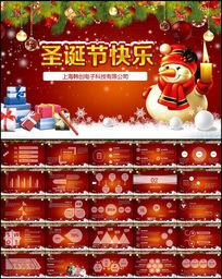 红色快乐圣诞贺卡圣诞节PPT模板