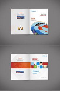 红色智能照明产品手册封面设计
