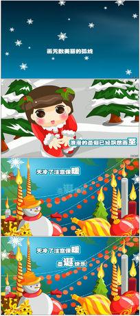 欢乐圣诞节快乐视频