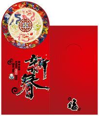 龙纹新年红包