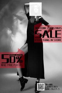 女装服装活动宣传海报