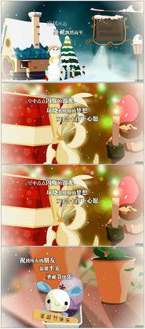 圣诞节搞笑暖场动画视频