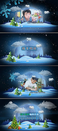 圣诞节新年卡通相册模板
