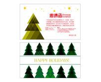 时尚圣诞节邀请函