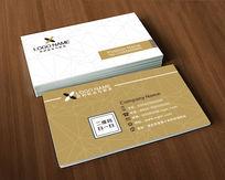 素雅高档企业名片设计简洁大方横式名片模板