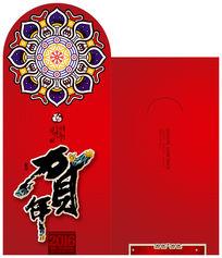 太阳图案新年红包