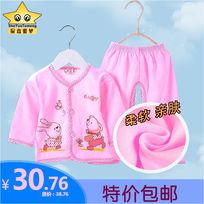 新生儿内衣套装母婴类目直通车商品主图 PSD