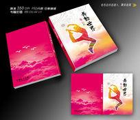 音乐舞蹈课本封面