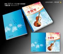 音小提琴音乐封面设计