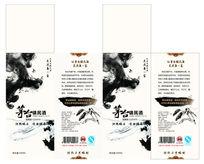 中国风白酒包装