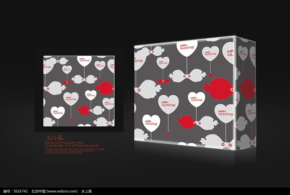 爱心礼物漂亮包装礼盒