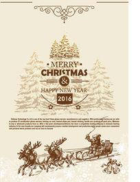 白色圣诞贺卡