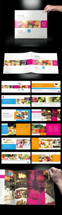 炫彩水果蔬菜宣传手册版式设计
