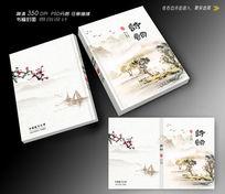 古典中国文化封面设计