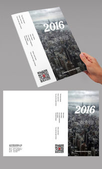 国外风格书籍封面创意