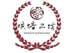 烘焙工坊logo设计