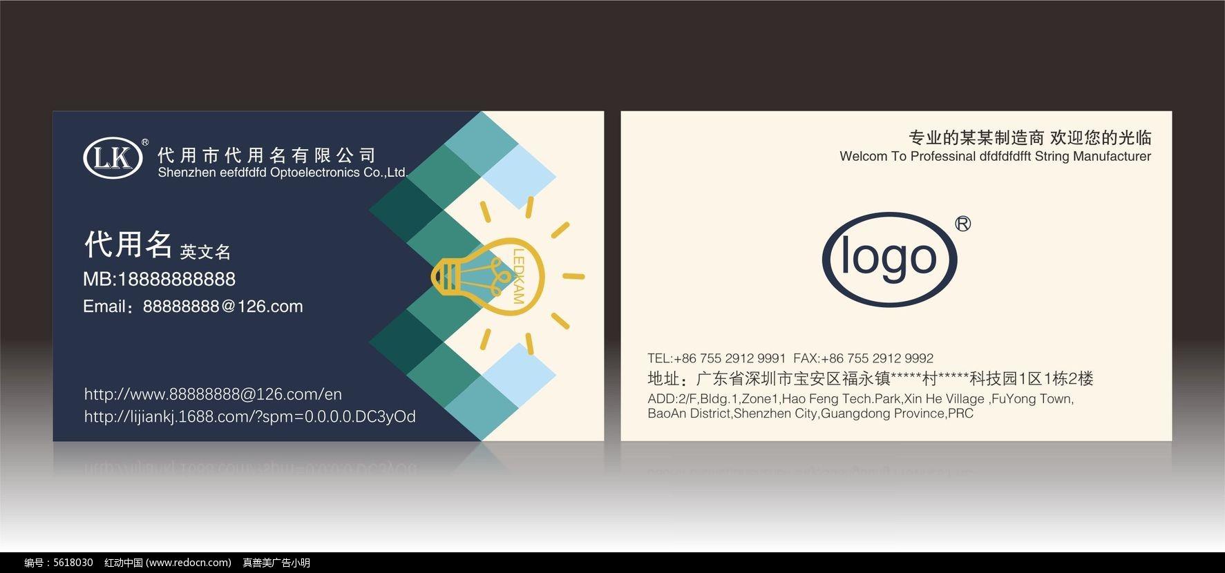 简单高端大气名片模版cdr素材下载_企业名片设计模板图片