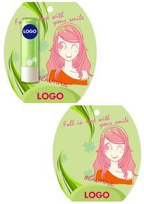 美容化妆品唇膏广告化妆包装psd
