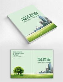 企业环保画册封面模板