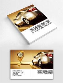展示宣传画册封面模板设计