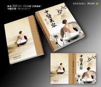 中医美容画册封面设计