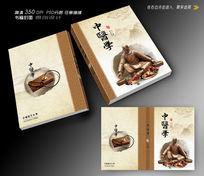 中医文学封面设计 PSD