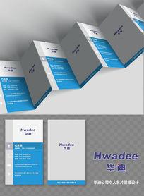 公司蓝色通用个人名片竖版灰蓝设计