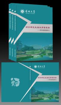 高端蓝绿色商务封面模板设计