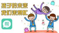 孩子的未来靠APP卡通动漫插画 PSD