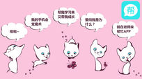 卡通猫咪动漫插画图片 PSD