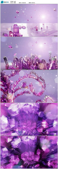 水晶皇冠视频
