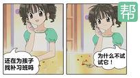 星河满月卡通动漫插画图片剧情 PSD