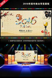 2016猴年中国风年会晚会舞台背景展板