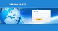 UI管理平台登录界面 PSD
