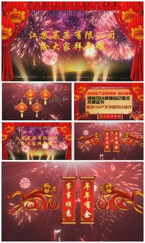 edius春节晚会片头视频模板