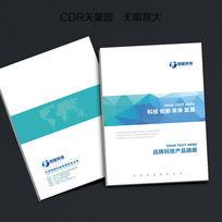 公司简洁画册封面设计