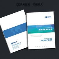 公司科技画册封面