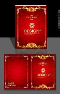 红色玫瑰高档画册封面