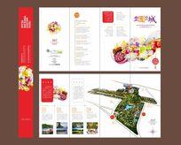 花卉展植物园折页邀请函