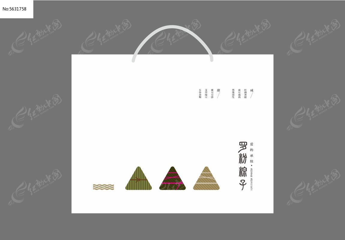 简约主义粽子包装图片