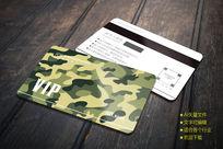 军绿色特种部队会员卡