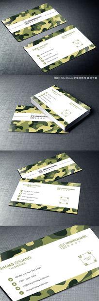 军绿色特种部队名片设计