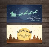 卡通圣诞雪橇卡片矢量素材