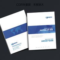 企业蓝色格子画册封面