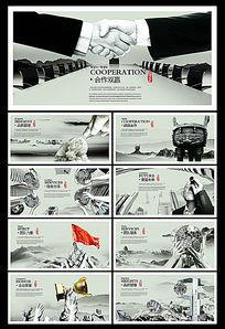 企业文化宣传画册素材