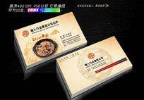 舌尖中国美食名片