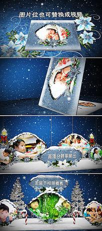 圣诞节相册模板