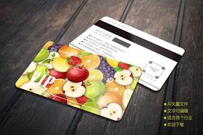 水果店会员卡