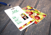 水果公司工作证设计